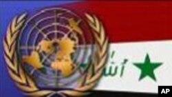 کشف گور دسته جمعی در عراق