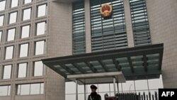Здание суда в Пекине