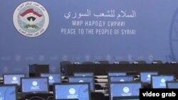 Perundingan perdamaian Suriah akan diadakan di kota Sochi, Rusia hari Selasa (30/1).