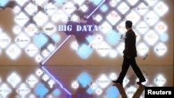 中国国际大数据产业博览会在贵州省贵阳市举行。(2017年5月27日)