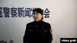 蒙冤警察新闻发布会(视频截图)