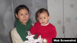诗人王藏的妻子王丽。(维权网截图)