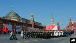 Russia China Military Exercises