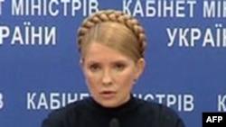 Юлия Тимошенко делает заявку на президентство