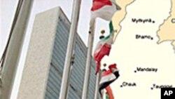 유엔, 버마 정치범석방촉구 결의안 채택