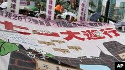 ہانگ کانگ میں سینکڑوں مظاہرین گرفتار
