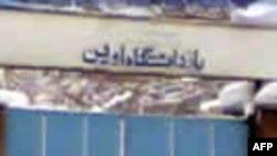 محکوميت ۵۴ تن از بهائيان بجرم تبليغ عليه جمهوری اسلامی