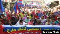 سندھ کی سیاسی جماعت کی جانب سے تعلیمی ایمرجنسی کیلئے لانگ مارچ
