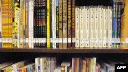 漫画书陈列在国家图书馆书架上