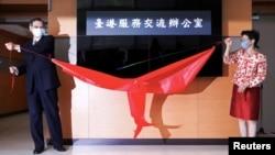 台灣陸委會主委陳明通(左)在台北為台港服務交流辦公室揭牌。 (2020年7月1日)