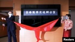 台湾陆委会主委陈明通(左)在台北为台港服务交流办公室揭牌。(2020年7月1日)