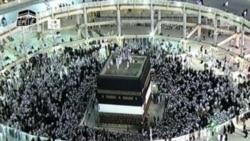 Hajj Begins Amid Worries About Health and Regional Turmoil