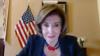 Пелоси предложила создать комитет по расследованию атаки на Капитолий