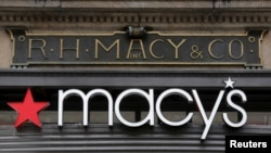 The R.H. Macy and Co.flagship department store