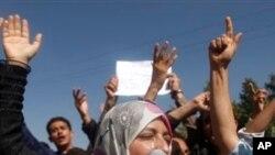 시위를 벌이는 예멘인들