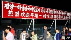 지난 9월 평양-하얼빈 항공노선으로 방북한 중국 관광단 (자료사진=조선중앙통신).