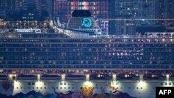 停泊在香港啟德郵輪碼頭的世界夢號遊輪。 (2020年2月6日)
