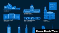 12月10日,全球24座地標點亮藍光來慶祝世界人權日 (圖片來源: 人權觀察網站)