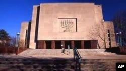 Adas Israel, Washington, D. C.
