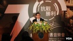 台湾总统马英九