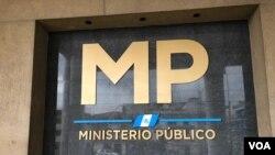 Sede del Ministerio Público de Guatemala. [Foto de archivo]