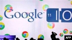 «Google» է այցելել մեկ միլիարդ մարդ