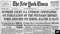 'پینٹاگون پیپرز' 40 برس بعد عوام کیلیے جاری