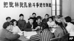 1974年4月1日,上海复旦大学学生参加批林批孔运动