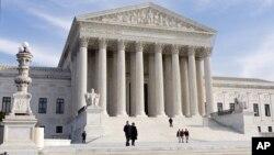 Mahkamah Agung Amerika telah memproses kasus terkait gugatan terhadap amandemen tahun 2008 tentang Undang-Undang Pengintaian Asing yang mengizinkan penyadapan melalui telepon dan email tanpa meminta izin pengadilan (Foto: dok).