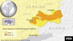 Expansion of rebel-held regions in Ukraine