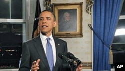 Prezida wa Amerika, Barack Obama