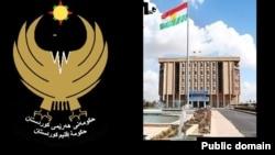 Le siège du Parlement au Kurdistan Source: Public domain