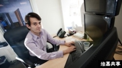 Martin Shkreli came under fire after it was learned his company raised the prices of a drug used to fight AIDS by over 4,000 percent.