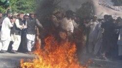 حدود هزار معترض در ولایت جلال آباد بزرگراه اصلی از کابل به جلال آباد را روز یکشنبه مسدود کردند - ۳ آوریل ۲۰۱۱