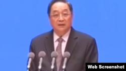 中国全国政协主席俞正声在海峡论坛开幕式上发表讲话(视频截图)