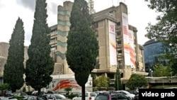 Zgrada RTCG (rtcg.me)