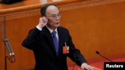 王岐山宣誓就任中国国家副主席。