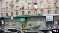 位于莫斯科市中心的国有俄罗斯农业银行(左)和私营SMP银行(右)。两家银行都已被列入欧美制裁名单。 (美国之音白桦 2014年5月29日)