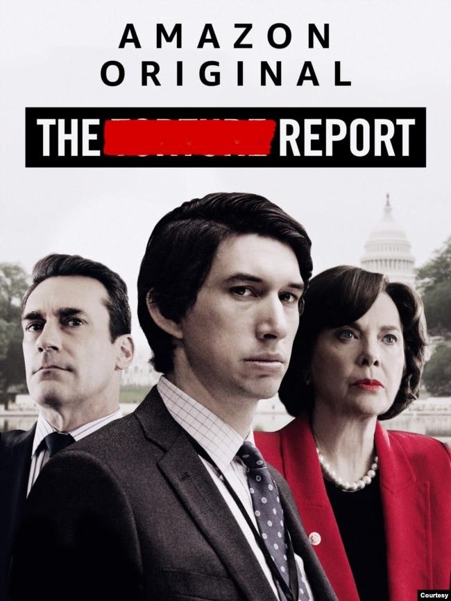 فلم کو کووڈ-19 کی وجہ سے سنیما میں ریلیز کرنے کے کچھ ہی دنوں بعد ایمازون پرائم پر بھی ریلیز کیا گیا تھا۔