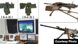 한국 방위사업청은 5일 최전방에서 주·야간 북한군 초소를 감시하고 도발할 때 즉각적인 대응사격이 가능한 원격사격통제체계 사업자를 선정한다고 밝혔다. 방사청 제공 사진.