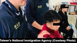 Hai người Việt bị Đài Loan bắt giữ hôm 26/12.