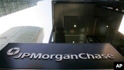 ພາບຂ້າງນອກຂອງຫ້ອງການທະນາຄານ JPMorgan Chase ຢູ່ເມືອງ San Francisco ລັດຄາລິຟໍເນຍ