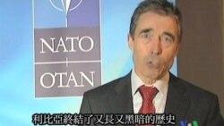 2011-10-21 粵語新聞: 利比亞過渡委推遲埋葬卡扎菲