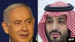 Waziri Mkuu wa Israeli Benjamin Netanyahu, kushoto, na mwana wa mfalme Mohammed bin Salman.