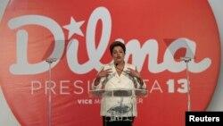 Predsednica Brazila i kandidat radničke partije Dilma Rusef