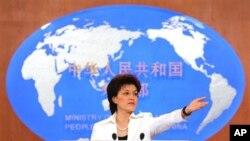 چین کی وزارت خارجہ کی ترجمان جیانگ یو (فائل فوٹو)