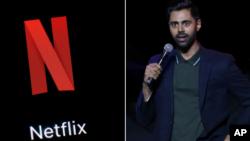 """Netflix menarik satu episode dari seri """"Patriot Act"""" komedi Hasan Minhaj di Arab Saudi."""