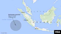 Trận động đất mạnh xảy ra ở vùng biển cách đảo Sumatra vài trăm cây số về hướng tây nam.