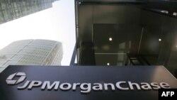 Правительство США подаст в суд на банки, продававшие «токсичные» ипотеки
