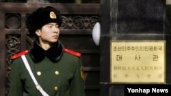 베이징 주재 북한 대사관을 경비하는 중국 공안. (자료사진)
